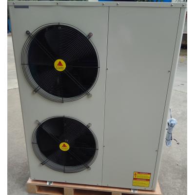 Тепловой насос воздух-вода Clitech CAR-20XB Side Fan