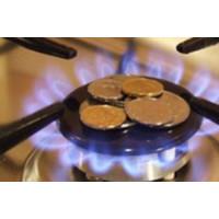 Тарифы на природный газ 2018